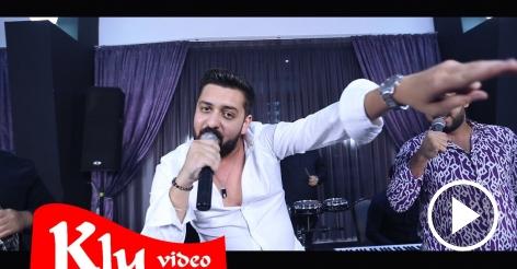 Alex Pustiu - Cum te visez eu (Videoclip)