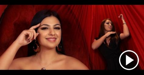 Katy de la Buzau - Joaca la placere (Videoclip)